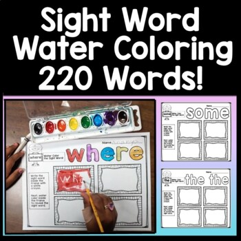 Sight Word Centers with Watercolors {220 Words!}