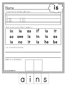 Sight Word Practice - 25 Beginning Sight Words
