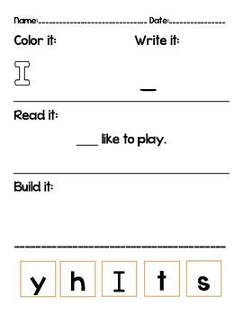 Sight Word Practice