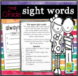 Sight Word Practice - 2nd Grade