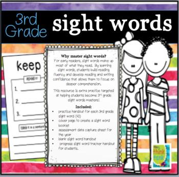Sight Word Practice - 3rd Grade