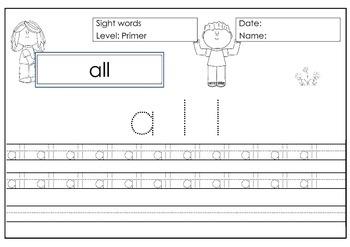 Sight Word Practice - 52 Worksheets Level Primer