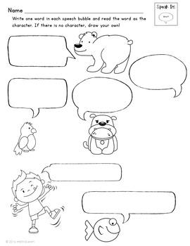 Sight Word Practice Activity Kindergarten First Second