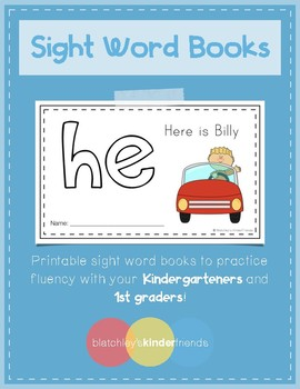 Sight Word Practice Books [he]