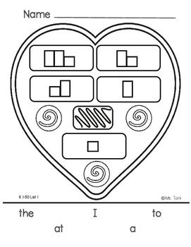 Sight Word Practice Boxes, Literacy First, Kindergarten Words 1-50, Valentines