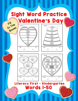 Sight Word Practice Boxes, Literacy First, Kindergarten Wo