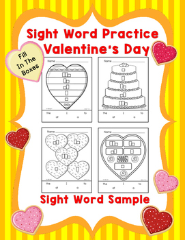 Sight Word Practice Boxes, Valentine Sample