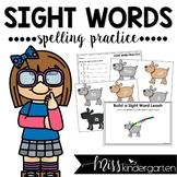 Sight Words Practice Build a Dog Leash
