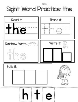 Sight Word Practice Bundle!