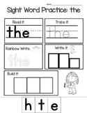 Sight Word Practice Bundle!
