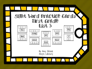 Sight Word Practice Cards:  First Grade  List 3