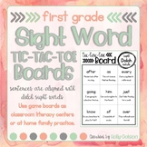 Sight Word Practice - Center or Take Home - Dolch First Grade
