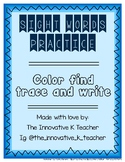 Pre-K & Kindergarten Sight Word: Color Find Trace Write (Set 2)