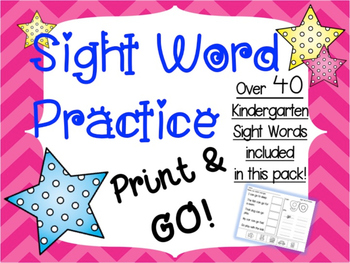 Sight Word Practice Cut and Paste