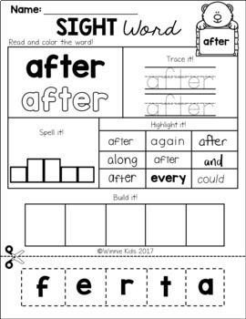 Sight Word Practice Cut and Paste - Bundle