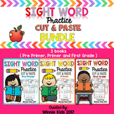 Sight Word Practice Cut and Paste - Bundle