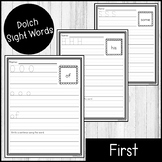 """Sight Word Practice Dolch First 3/4"""" Lines"""