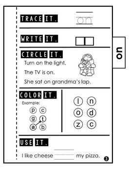 Sight Word Practice | Dolch Primer 6 | Tab Book