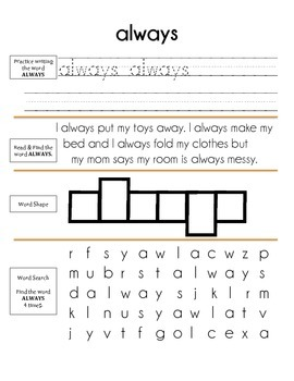 Sight Word Practice: Dolch Sight Words Grade 2
