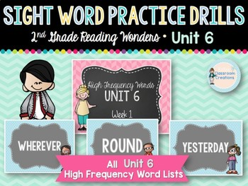 Sight Word Practice Drills: 2nd Grade UNIT 6