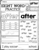Sight Word Practice (First Grade)
