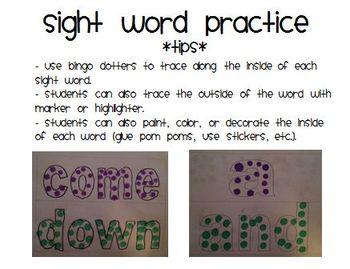 Sight Word Practice - Freebie