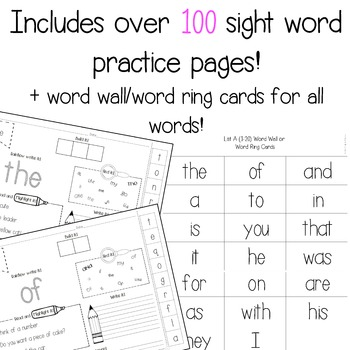 Sight Word Practice – Fry's First 100