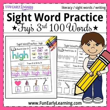 Sight Word Practice - Fry's Third 100 Sight Words NO PREP