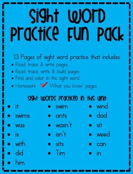 Sight Word Practice Fun 15-Pack