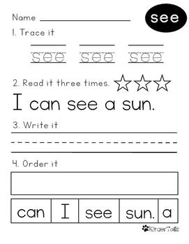 Sight Word Practice GROWING BUNDLE