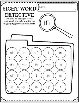 Sight Word Practice {Highlight, Dab, or Color } NO PREP PRINTABLE