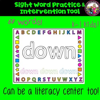 Sight Word Practice, Intervention or Literacy Center! K-1