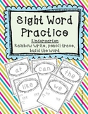 Sight Word Practice {Kindergarten}