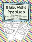 Sight Word Practice {Kindergarten}