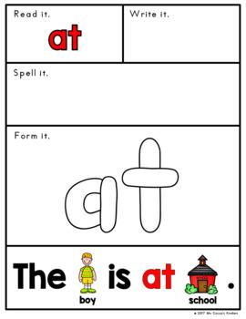 Sight Word Practice Mats - Set 1