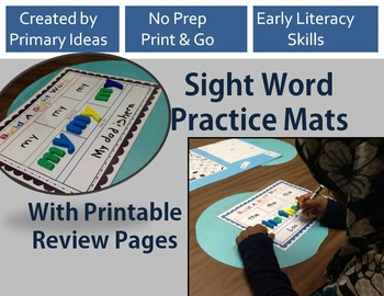 Sight Word Practice Mats With Printable Review Pages