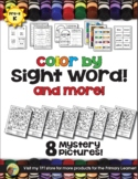 Sight Word Practice - Mystery Pictures to Color + Centers + Activities K