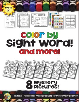Sight Word Practice - Mystery Pictures to Color + Centers