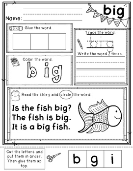 Sight Word Practice - Differentiated - NO PREP - PrePrimer Words - FREE