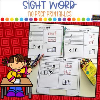 Sight Word Practice- No Prep Printables