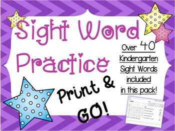 Sight Word Practice PRINT and GO! BUNDLE