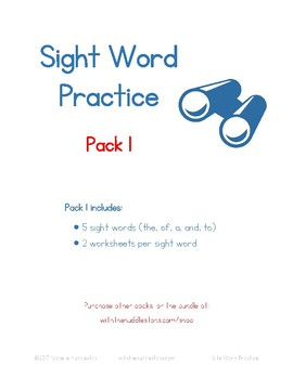 Sight Word Practice (Pack 1)