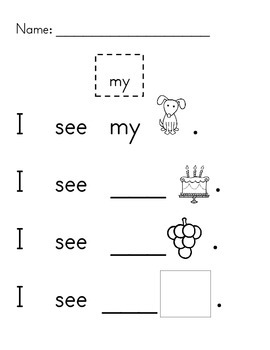 Sight Word Practice- Pack 1