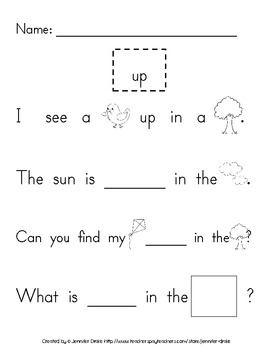 Sight Word Practice- Pack 11