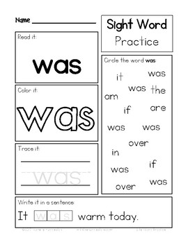 Sight Word Practice (Pack 3)