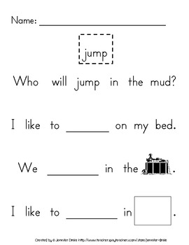 Sight Word Practice- Pack 8