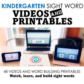 Sight Word Fluency Practice Pack | Kindergarten | Multimodal Word Activities