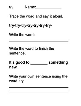 Sight Word Practice Packet #1