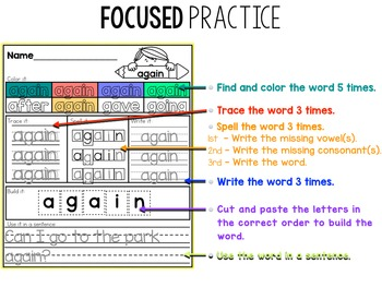 Dolch Sight Word Practice Packet (First Grade)