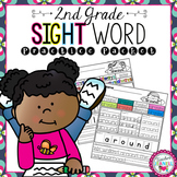 Sight Word Practice Packet Second Grade List High Frequency Words